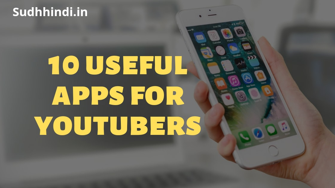 Top 10 useful apps for youtubers in hindi