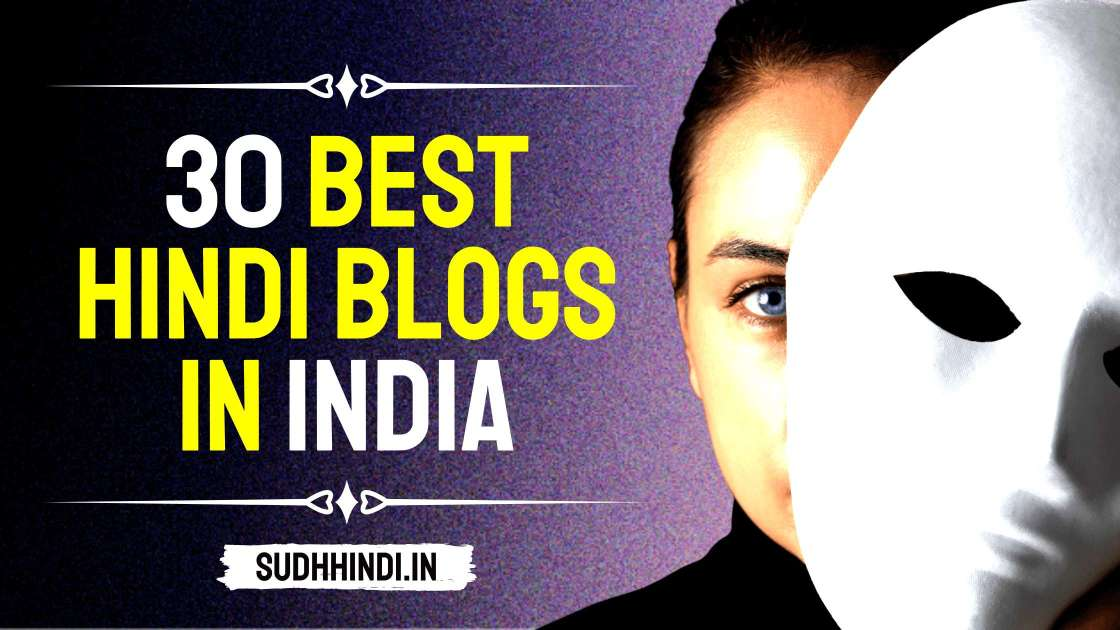 30 best hindi blog in india